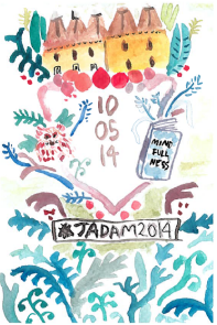 114- #Jadam2014